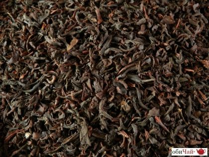 Black Tea Earl Grey organic